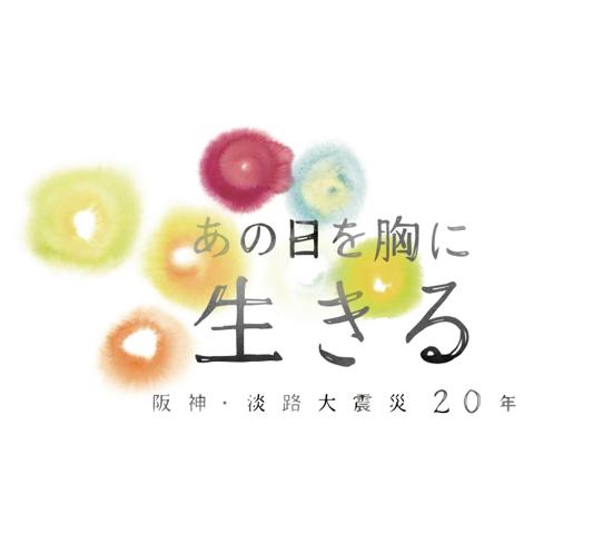 スクリーンショット 2015-07-03 15.29.48