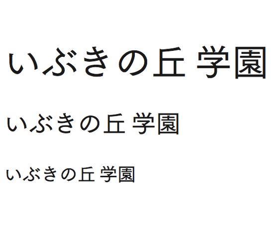 スクリーンショット 2015-07-03 15.18.37 のコピー.